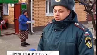 Сотрудники МЧС прошли по Белгороду с рейдом
