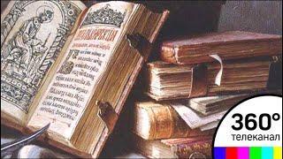 В Одинцове прошла неделя православной книги
