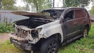В Рыбинске ночью сгорел автомобиль