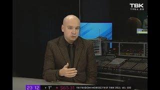 Андрей Шалимов об итогах работы Сергея Еремина за год