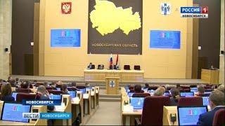 В Новосибирской области пересмотрят зарплату бюджетникам и размеры соцвыплат