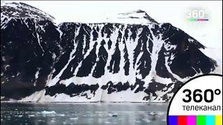 Подмосковные школьники открыли остров у архипелага Новая Земля