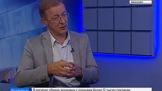 РОССИЯ 24 ИВАНОВО ВЕСТИ ИНТЕРВЬЮ Е.НЕСТЕРОВ