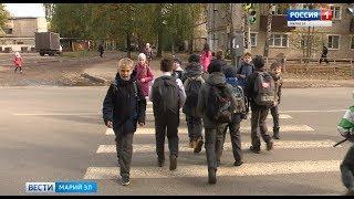 Пешеходные переходы у двух йошкар-олинских школ вошли в рейтинг самых опасных по России