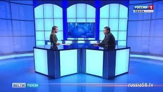 Пензенский регион полностью перейдет на цифровое телевещание в январе