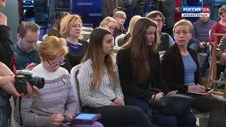Пресс-конференция главы Архангельска - Игоря Годзиша