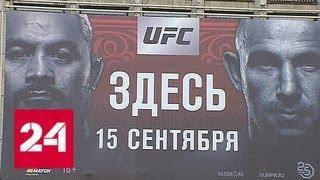 Олейник: Хант - легенда, я благодарен ему за этот бой - Россия 24