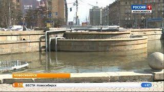Фонтаны в Новосибирске запустят 5 мая