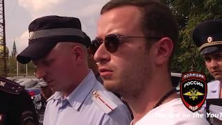 большой улов / ЗАДЕРЖАН