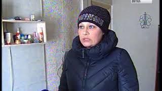 Вести. События недели (12.02.2018 – 19.02.2018)(ГТРК Вятка)