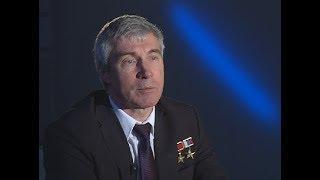 Вести.Интервью: космонавт, Герой России Сергей Крикалёв