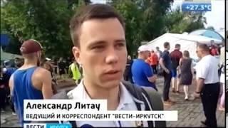 Корреспонденты «Вести Иркутск» приняли участие в международном марафоне