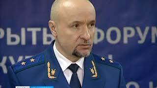 В Красноярске обсудят проблемы адаптации бывших заключённых