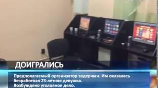 В Кировском районе полицейские закрыли подпольное казино