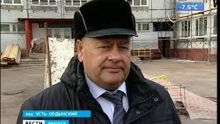 Капремонт самой большой в Усть Ордынском школы будут контролировать парламент и власти округа