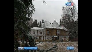 Вести Санкт-Петербург. Выпуск 11:25 от 4.12.2018