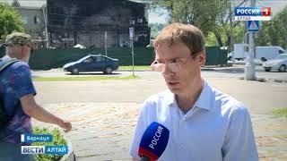 Митинг за сохранение старинных зданий прошёл в Барнауле