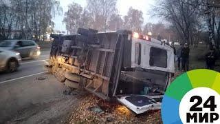 ДТП под Дмитровом: двое пострадавших – в тяжелом состоянии - МИР 24