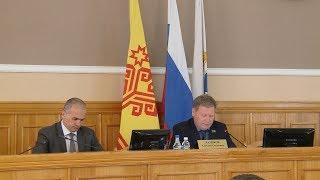 Чебоксарские депутаты уточнили бюджет на 2018 и плановые периоды 2019 и 2020 годов