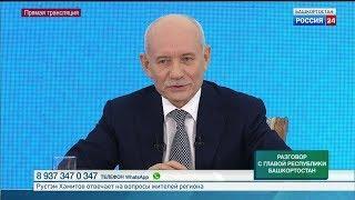Рустэм Хамитов: «Доходы республики в 2017 году достигли рекордных 200 млрд рублей»