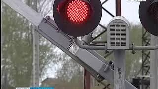 Красноярская железная дорога и ГАИ будут контролировать железнодорожные переезды