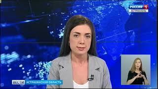 С начала года в Астраханской области выявлено 850 случаев нарушения режимов газопотребления