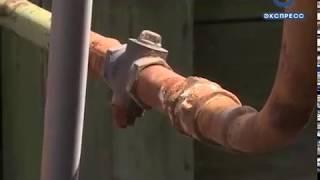 Жители Пензенской области задолжали за газ более 76 миллионов рублей