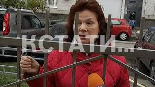 Детство за решеткой - председатель ТСЖ огородил площадку железным забором от детей из соседних домов
