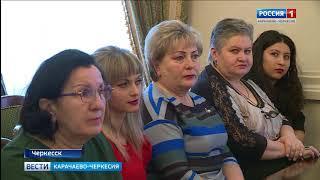 Вести Карачаево-Черкесия 22.03.2018