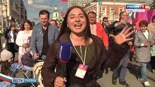 День города: До 300-летия Перми остается 5 лет