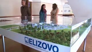 Подписано соглашение о реконструкции аэропорта Камчатки | Новости сегодня