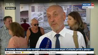 Международные эксперты увидели смелые архитектурные проекты Барнаула
