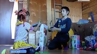 Многодетные семьи в Иркутской области получат выплаты к 1 сентября