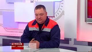 """Программа """"В центре внимания"""" интервью с Сергеем Агафоновым и Александром Буяновым ."""