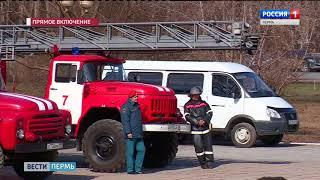 Пермяки почтили память жертв чернобыльской катастрофы