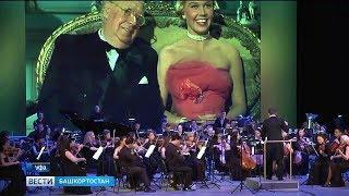Национальный симфонический оркестр РБ исполнил мелодии из кинофильмов