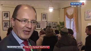 Международные наблюдатели: главное впечатление - огромная явка на избирательные участки в Волгограде