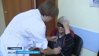 На какие льготы смогут рассчитывать ставропольские пенсионеры
