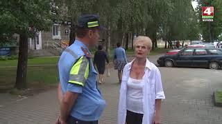 ДТП с пешеходами [БЕЛАРУСЬ 4| Могилев]