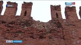 Реставрацию Смоленской крепостной стены начнут в 2019 году