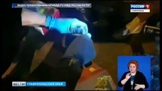 Ставропольскому наркодилеру грозит 20 лет тюрьмы