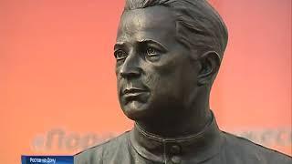 В Ростове открыли памятник Александру Печерскому