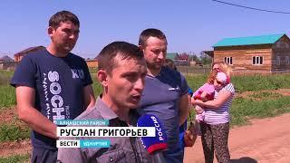 Жители нового микрорайона села Алнаши жалуются на отсутствие газа