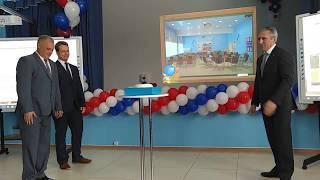 В Бердюжской средней школе открыли точку доступа к Президентской библиотеке