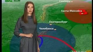 Прогноз погоды от Елены Екимовой на 29,30 апреля  и 1 мая