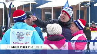 Лыжня России в Коми
