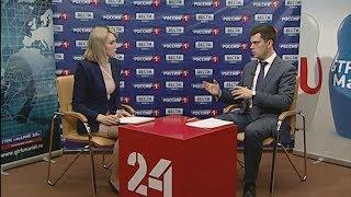 Россия 24. Интервью 16 05 2018