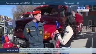 Пермь. Вести Спорт 16.05.2018