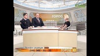 """""""Город С"""" от 29.11.2018"""