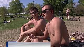Ярославцы открыли пляжный сезон